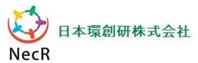 日本環創研株式会社