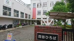 会場(東京おもちゃ美術館)!